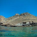 Scalo Maestro Panorama dall'acqua